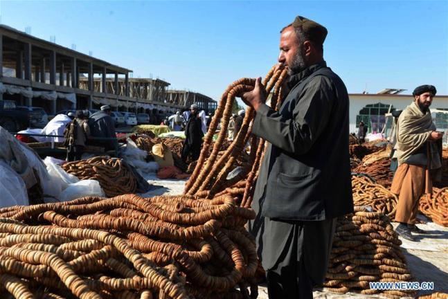 kandahar market figs